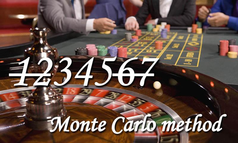 モンテカルロ法の概要と有効なカジノゲーム