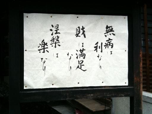 徹底した日本語対応・ケア